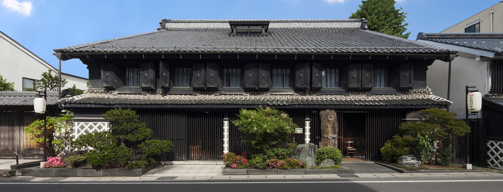 Hikariya-Nishi