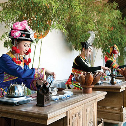 Bolian Resort & Spa, Tengchong