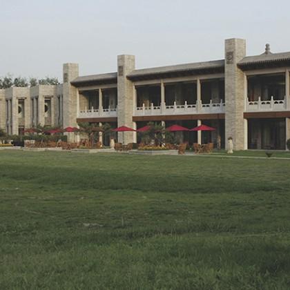 JE Mansion