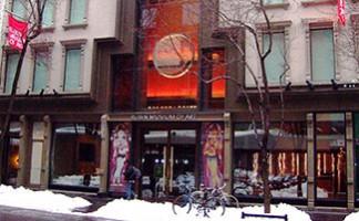 Le Rubin Museum of Art