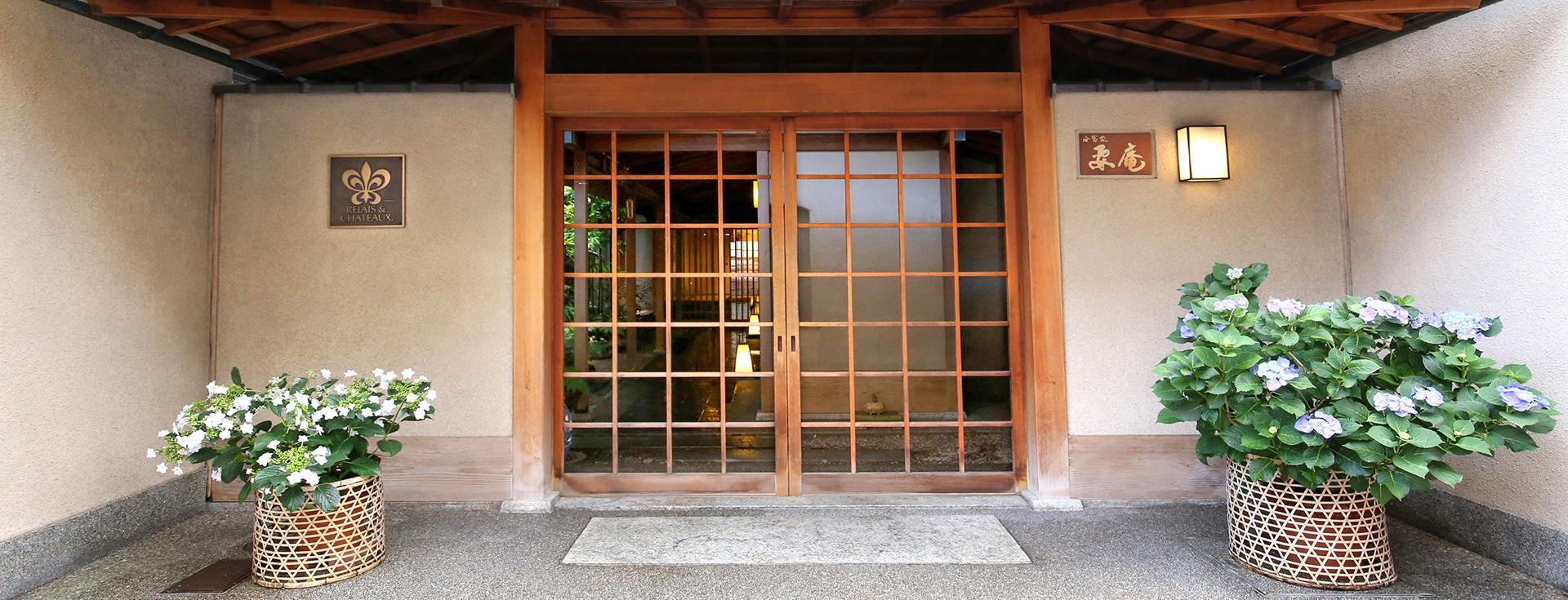 Kanamean Nishitomiya